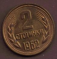 BULGARIA 2 STOTINKI 1962 - Bulgaria