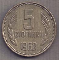 BULGARIA 5 STOTINKI 1962 - Bulgaria
