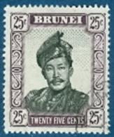 Brunei 25 Cent Gest. Sultan - Brunei (1984-...)