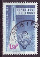 Congo, 1965 - Rocket And Unisphere - Nr.522 Usato° - Congo - Brazzaville