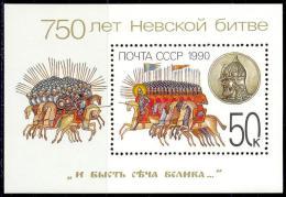 RUSSIA. RUSSIE. UDSSR. URSS. 1990. HISTORY, 750 YRS. TO NEVSKY BATTLE ! MNH OG  ! - Blocs & Feuillets