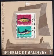 Maldives MNH Scott #446 Souvenir Sheet Of 2 Skipjack Tuna, Herschel´s Marlin - Fish - Maldives (1965-...)