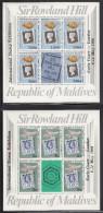 Maldives MNH Scott #853-#854 Set Of 2 Minisheets Of 5 Plus Labels Overprinted 'London 1980' - Maldives (1965-...)