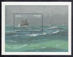 Maldives MNH Scott #1441 Souvenir Sheet 18r Atlantic Convoys - World War II Milestones - Maldives (1965-...)