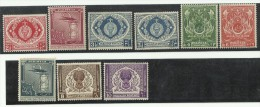 Pakistan 1951 MNH Complete Year Pack. Plane Hour Glass Pottery Airplane Leaf Pattern - Pakistan