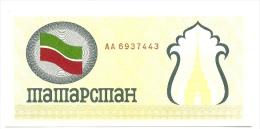 Tatarstan - Giallo, - Tatarstan