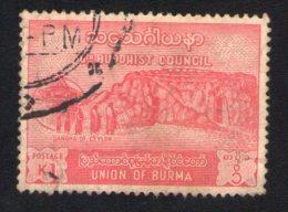 Union Of Burma Oblitéré Rond Used Stamp Buddhist Council Sangma Of Ceylon - Buddhism