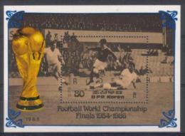 Z1724 - Korea, North (1985) Sport (Soccer - FIFA World Cup 1986 Mexico) - 1966 – England