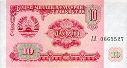 Tajikistan 10 Ruble  1994  Pick 3 UNC - Tadzjikistan
