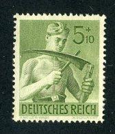 6170  Reich 1943~ Michel #851 No Gum Scott #B238  Offers Welcome! - Deutschland