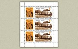 Hungary 1983. Tembal Compete Sheet MNH (**) Michel: 3609 Klb. / 4.50 EUR - Ungebraucht