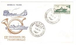 ITALIA  1971 - FDC GIORNATA DEL FRANCOBOLLO FILAGRANO PRIMO GIORNO DI EMISSIONE - F.D.C.