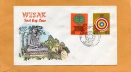 Sri Lanka Ceylon 1968 FDC - Sri Lanka (Ceylon) (1948-...)
