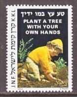 ISRAEL  PLANT A  TREE   ** - Israel