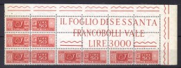EUR233 - REPUBBLICA , Pacchi Postali Il 50 Lire Stelle Quartina D´angolo  *** - Colis-postaux