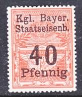 BAVARIA  32  * BAYRISCHE STAATSEISENBAHNEN - Bavaria