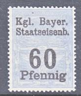 BAVARIA  34  * BAYRISCHE STAATSEISENBAHNEN - Bavaria