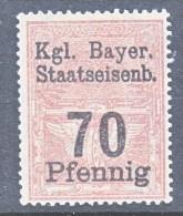 BAVARIA  35   *   BAYRISCHE STAATSEISENBAHNEN - Bavaria