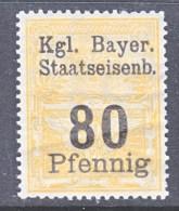 BAVARIA  36  **  BAYRISCHE STAATSEISENBAHNEN - Bavaria