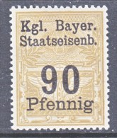 BAVARIA  37  *  BAYRISCHE STAATSEISENBAHNEN - Bavaria