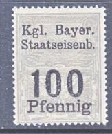BAVARIA  38  *  BAYRISCHE STAATSEISENBAHNEN - Bavaria