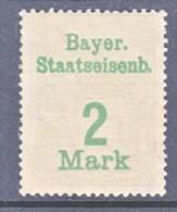 BAVARIA  50 **   BAEYRISCHE  STAATSEISENBAHN - Beieren