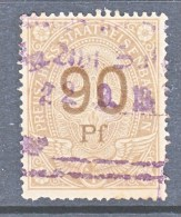 PRUSSIA   43  (o)  EISENBAHN - Prussia