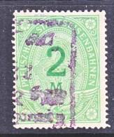 PRUSSIA   45 B   (o)  EISENBAHN - Prussia
