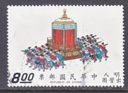 ROC  1779  (o) - 1945-... Republic Of China