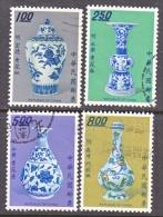 ROC  1812+   (o)  PORCELAN MING DYNASTY - 1945-... Republic Of China