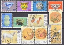 ROC  LOT  7  (o) - 1945-... Republic Of China