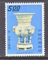 ROC  1645  ** - 1945-... Republic Of China