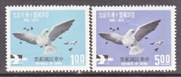 ROC   1763-4  **  FAUN DOVES - 1945-... Republic Of China