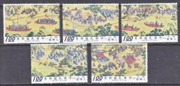 ROC   1780  A-E   ** - 1945-... Republic Of China