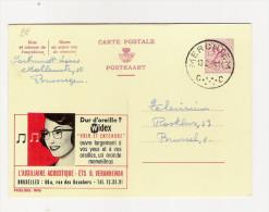Publibel Obl. N° 1976 (Dur D'oreille ?  WIDEX, Voir Et Entendre) Obl: Merchtem 13/02/1964 - Entiers Postaux