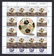 Israel 2004 Football Soccer World Cup, Fifa Centennial Sheetlet MNH - World Cup