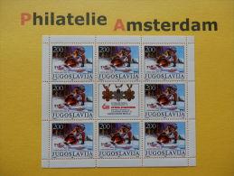 Yugoslavia 1987, SPORTS ALPINE SKIING WORLD CHAMPIONSHIP CRANS-MONTANA / MATEJA SVET: Mi 2215, ** - KB - Blokken & Velletjes