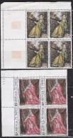 N° 1765 Et 1766 Oeuvre D´Art: La Fluette De Watteau ( 1684-1721 ) Cardinal Richelieu De Champaigne: Bloc De 4 Timbres - Nuevos