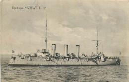RUSSIE Militaria  Cuirassé   Croiseur Le BOGATYR Marine Impériale N° 2241 - Rusland