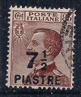 LEVANTE COSTANTINOPOLI  1922   SOPRASTAMPATI D'ITALIA  SASS.   63  USATO VF - 11. Uffici Postali All'estero