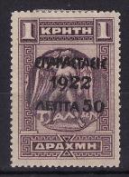 "GREECE 1923 Hellas#402 ""Revolution 1922"" Overprint On Crete Stamps, MH - Nuovi"
