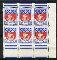 FRANCE : (POSTE) Y&T  N°  1354 B A  TIMBRES  NEUFS/MNH  SANS  TRACE  DE  CHARNIERE ,  A  VOIR . - France