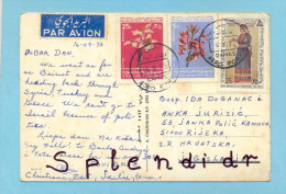Syria-Syrie-Damas-Flowers-blumen-air Mail-1973 - Syrie