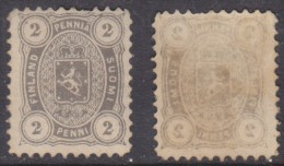 FINLAND:  1875 2 Penni, Perf 11, MH *, - 1856-1917 Administration Russe