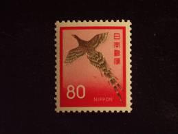 Japan Japon Nippon 1971-72 Série Courante Faisant Fezant YV 1036 MNH ** - 1926-89 Empereur Hirohito (Ere Showa)