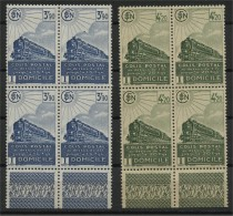 FRANCE, RAILWAYSTAMP 1941 BLo4, MNH - Neufs