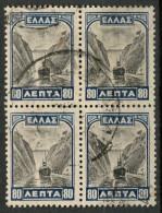 GREECE 1927 80 L. BLOCK OF 4 STAMPS ´´LANDSCAPES´´ USED -CAG 050514 - Oblitérés