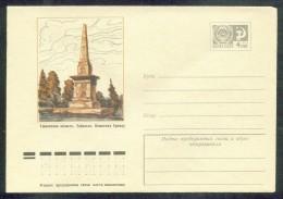9673 RUSSIA 1974 ENTIER COVER Mint TOBOLSK ERMAK EXPLORER COSSACK MONUMENT OBELISK 74-297 - 1970-79