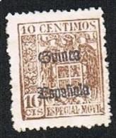Especial Móvil 10 Cts. Guinea Nuevo Sin Char. - Ifni