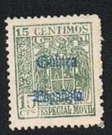 Especial Móvil 15 Cts. Guinea Nuevo Sin Char. - Ifni